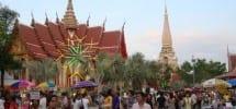 Wat Chalong Temple Fair